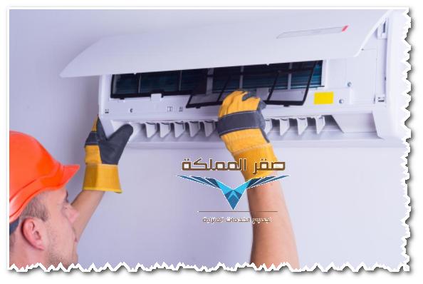 شركة تنظيف بالرياض 0501533591 تنظيف مكيفات بالرياض %D8%A7%D9%81%D8%B6%D