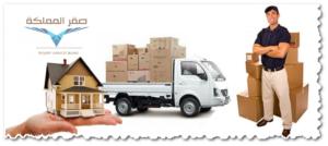 شركة نقل اثاث من السعودية إلى البحرين