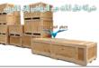 شركة نقل اثاث من الرياض إلى الاردن