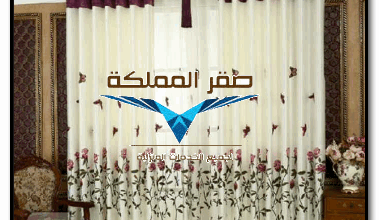 Photo of شركة تركيب ستائر شمال الرياض