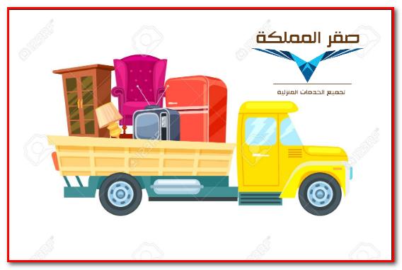 Photo of شركة نقل اثاث بالرياض
