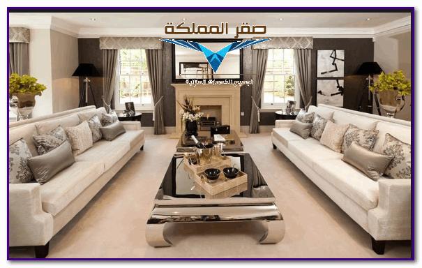 صورة أساسيات فن الديكور فى المنزل