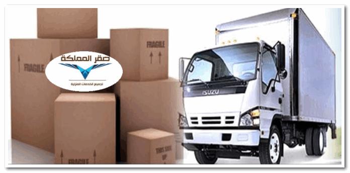 شركات نقل عفش بين الرياض وخميس مشيط وأبها