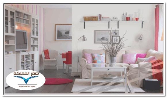 فنى تركيب غرف نوم ايكيا بوادي الدواسر