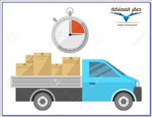 افضل شركة نقل عفش من الرياض الي تبوك