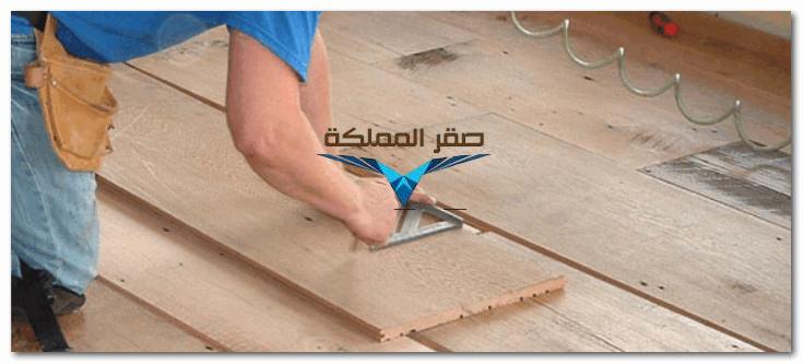 شركة تركيب وصيانة باركيه في الرياض